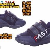 Шикарные кроссовки  Легкие и стильные -выкуп уже в субботу!