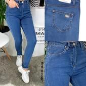 джинсы женские  36-38р, высокая посадка, есть замеры