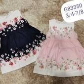 Летние комплекты,платья для девочки Разные