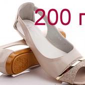 39 и выкуп !!!Срочно 200 грн!!! Разгребают!!!Летние балетки!!!Полномерны!!