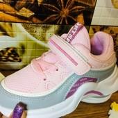 Мальчикам и девочкам. Сезонная обувь. Последние размеры!!!
