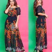 Распродажа женских платье в пол. Шифон и креп, размеры 42-44, 44-46, 46-48. Выкуп каждые 1-3 дня