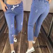 Новинка 2019 Крутые,модные джинсы на резинке!