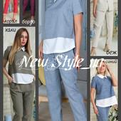 Одяг від укр виробника Розміри 44-52. Відмінна якість. Кращі ціни