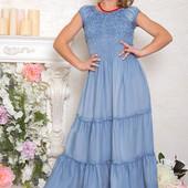 Срочный выкуп! Модное джинсовое платье, сарафан 44-52 наш и яркие х/б сарафаны на 48-50, есть замеры