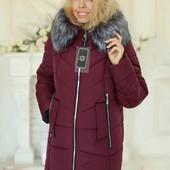 Распродажа зимних курток батал!!! в сезон такой цены не будет!!