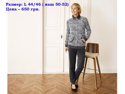 da24baf2 Велюровые костюмы Esmara Германия. s, m, l, xl. совместная покупка и ...