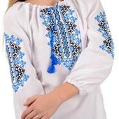 Дитячі вишиванки. Український перевірений виробник, гарна якість. від 1 одиниці, НП або УП поштою