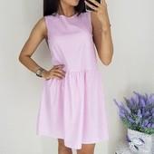 СП летнее платье сарафан х/б всего 170 грн