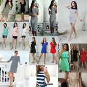 Летние платья дешевле нет размеры 40,42,44,46 и 48