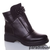 Осенние ботинки для женщин с бусинами