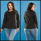 Женские свитерки, кофточки в наличии