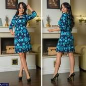 Акция не упустите !!Шикарная модель платья !!!батал