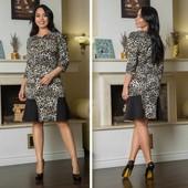 Полная Распродажа на складе последних размеров.Шикарные стильные платья р 52-54,56-58,60-62