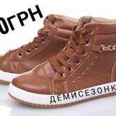 """Весна-Осень Женская обувь""""СП"""""""