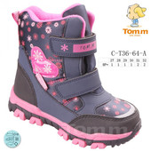 Сп. Детские зимние термо ботинки Том.М. размеры: 23-38. Фото 1 в наличии.