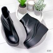 Снова в наличие! Натуральные ботинки на платформе. Отличное качество по доступной цене! Реал фото.
