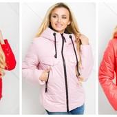Деми куртки и пальто. Размеры 44-62. Производство Украина. Отправка от 1 ед!
