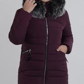 Викуп від 1 шт.Харківські зимові курточки