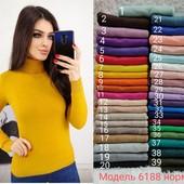 Кашемировые гольфики-свитерки, горло стоечка размер 42-48