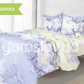ТМ Ярослав Акция!!! комплекты постельного белья