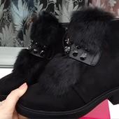 СП Зимние ботиночки, опушка натуральная, качество супер!
