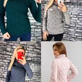 Женские свитера,выкуп от 1 шт