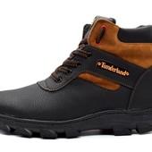Мужские ботинки зимние морозостойкие (СБ-15-С)