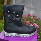!Суперове взуття фірми Tom.M Осінь. На байці 32-37