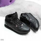 СП Зимние кроссовки, унисекс, два цвета, выкуп напрямую со складов