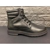 Мужские зимние ботинки натуральная кожа/мех распродажа последних размеров -70%
