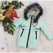 Красивые куртки зимние для девочек от 104 до 152 в наличии фото1