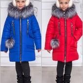 Хит продаж! Зимнее пальто Ника, Алиса от tm Happy family р. 128-146