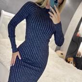 Платье с люрексом!!!Супер смотриться)))