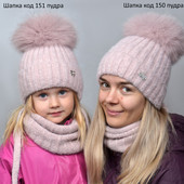 "СП Шапки ""Arctic"" Заказ 23.11 Орг.сбор 5-10грн"