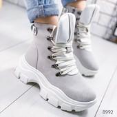 Сп ботинки