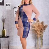 Распродажа.Шикарные стильные платья р 50-56 Отличного качества