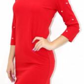 Платья костюмы халаты на любой карман ,и р от 42 по74))Цена шара !!!!