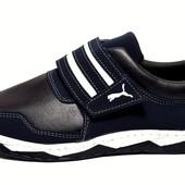 Кроссовки на липучку синие демисезонные (КФ-36-С)
