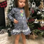 Супер платье по супер цене! отличный трикотаж! 98-122р! Украина! Сбор!