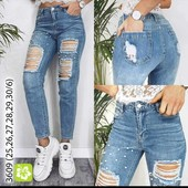 СП. Сбор. Классные джинсы. Качество 7