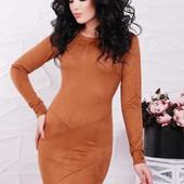 Красивые платья!Низкие цены! Р.42-48