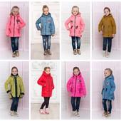 Весна 2020! Демисезонные детские и подростковые куртки мальчикам и девочкам