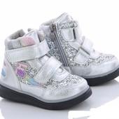 Стильные деми ботиночки рр 22-27 -завтра выкупаем