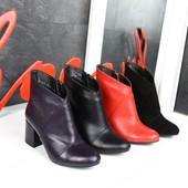 Демисезонная обувь,кожа и замша