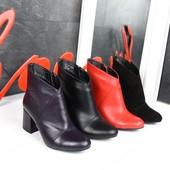Шикарная обувь по отличным ценам)