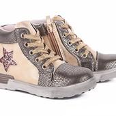 шикарные Демисезонные ботинки для девочек ТМ С.Луч. рр 27-32 выкуп во вторник