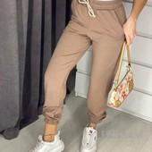 Очень крутые штаны !!! В воскресенье отдаю заказ !!!
