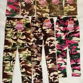 Красиві дитячі комуфляжні брюки стрейч камуфляж лосини