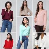 Блузочки на любой вкус и цвет!!! Есть наложка!!! Много моделей!!! Смотрите все фото!!!